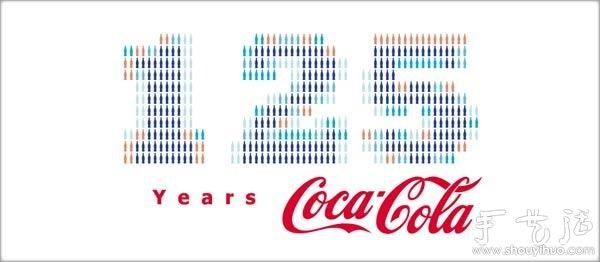 可口可乐125周年包装设计 -  www.shouyihuo.com