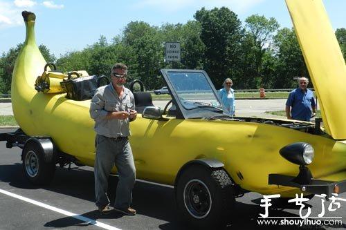 大香蕉2014_福特车改造的大香蕉汽车