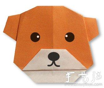 可爱小黄狗的手工折纸教程