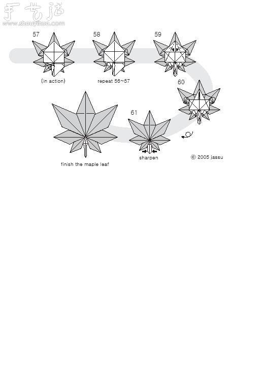 简单的枫树画法步骤