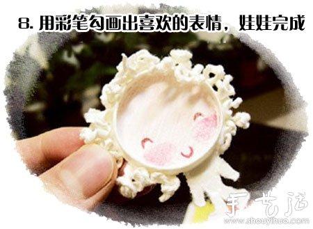 一次性纸杯diy制作可爱小娃娃的方法