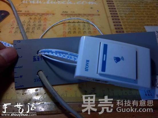 diy隐藏式蓝牙音箱(3)
