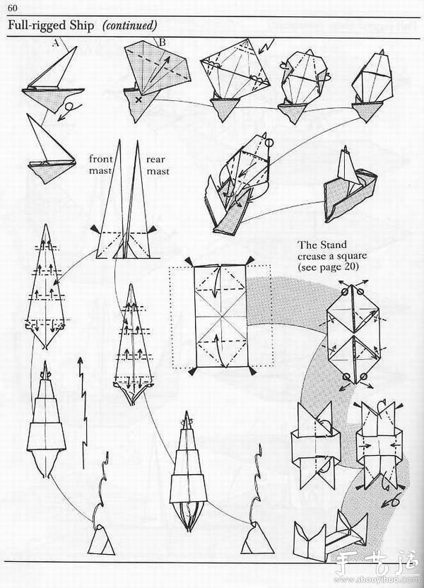 帆船折纸方法 2图片