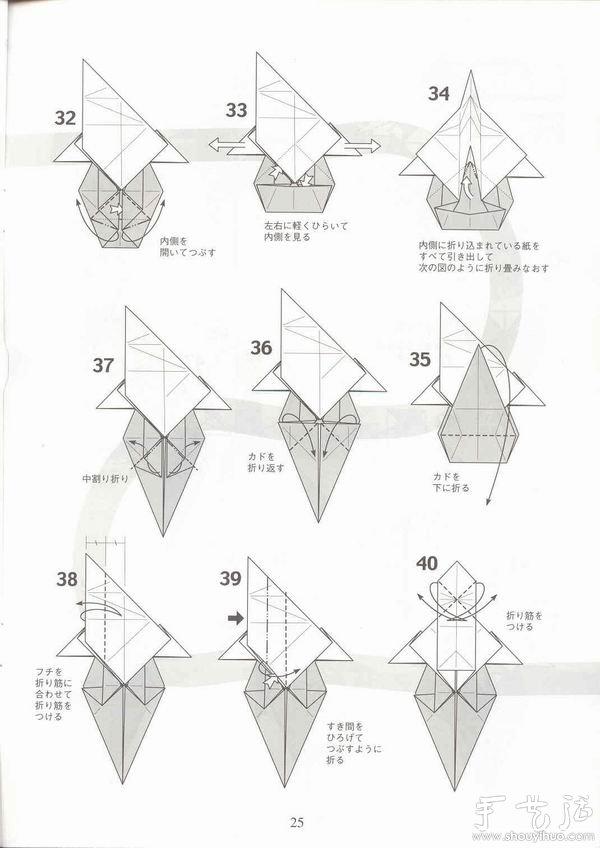 立体猫折纸方法(2)