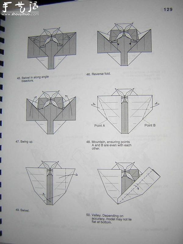 直升飞机的手工折纸方法(3)