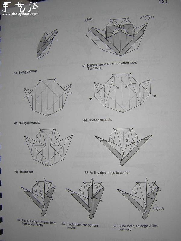 直升飞机的手工折纸方法(4)