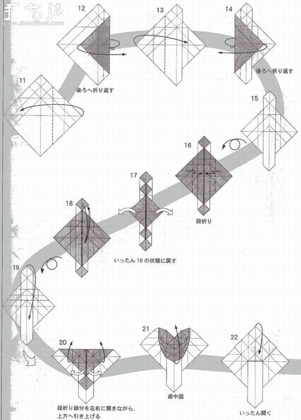 on epage origami diagrams pdf