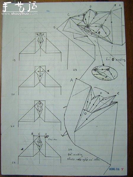 中国龙手工折纸方法(3)