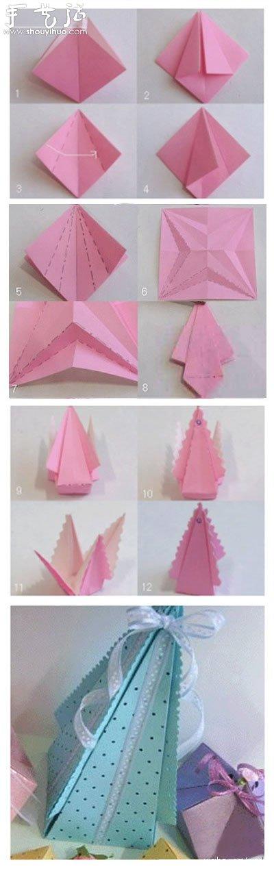三角形塔状礼品包装盒手工制作方法 -  www.shouyihuo.com