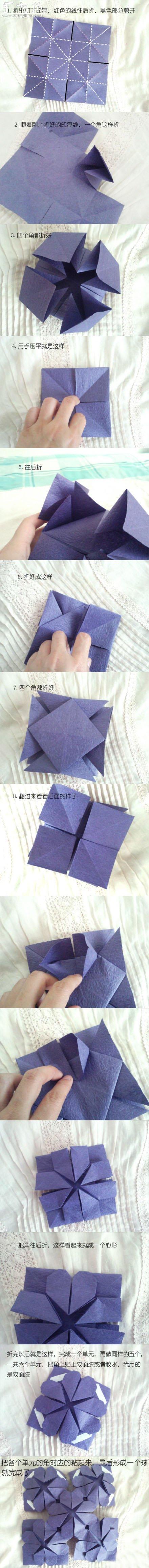 美麗的摺紙花球製作教學