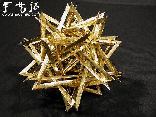 复杂几何立体折纸作品欣赏(3)