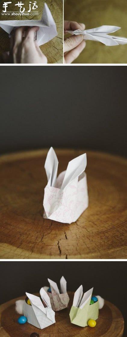 精美可爱折纸小兔子的制作方法 - www.shouyihuo.com
