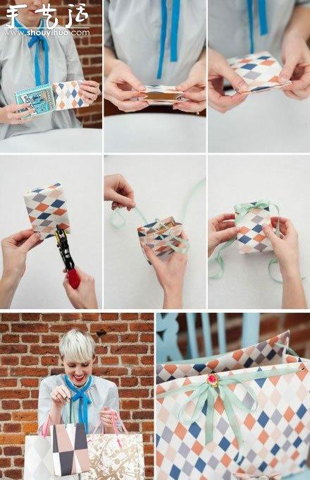 包装纸diy包装盒的手工制作方法