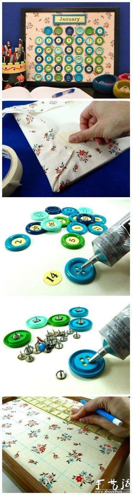 纽扣装饰画的手工制作方法