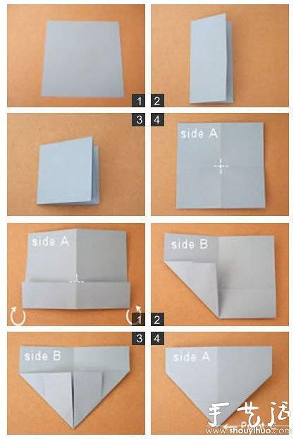 摺紙心形書籤的教學