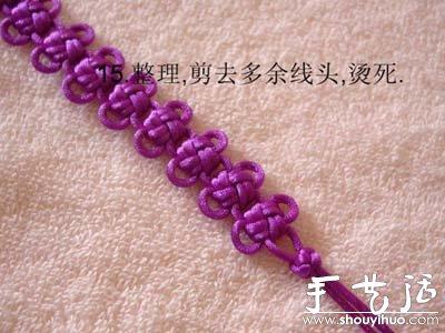 手工编织冰花结手链的方法