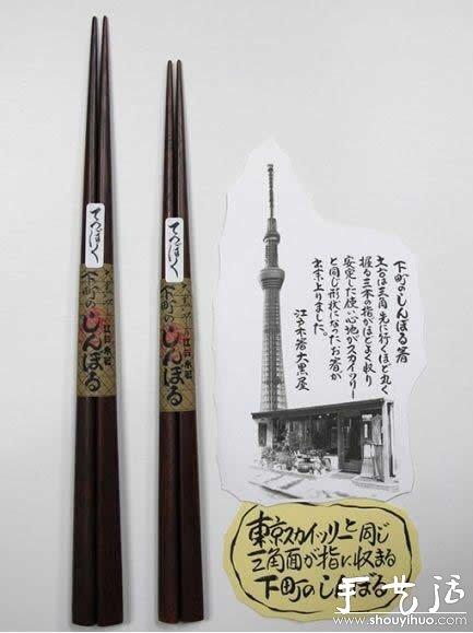 大黑屋江户木筷 传承百年的传统工艺 -  www.shouyihuo.com