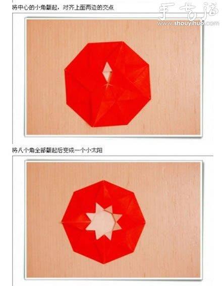 漂亮八角花瓶的手工摺紙DIY教學