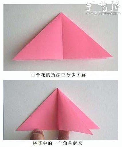 漂亮的百合花摺紙教學
