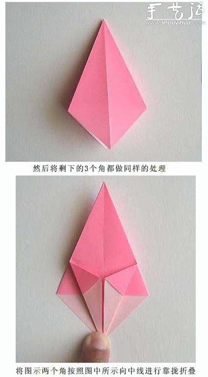 装修步骤_漂亮的百合花折纸教程_手艺活网