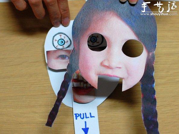 剪纸面具制作步骤