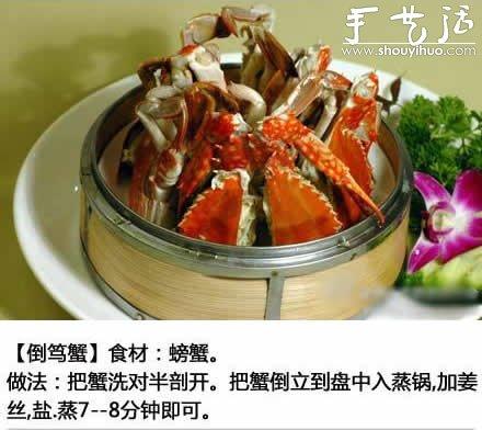 又到一年中去舟山吃海鲜的最佳季节,此时舟山海鲜不仅肥美,而且价格优