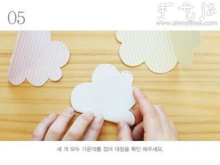 可爱云朵雨滴挂饰的剪纸教程