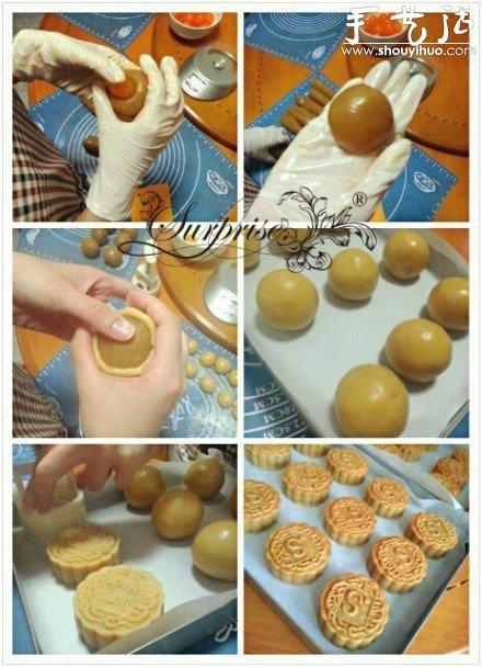 看月饼手工制作流程