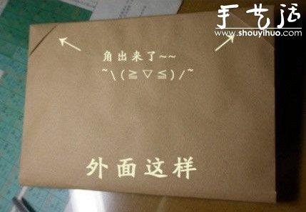 父亲书皮封面设计
