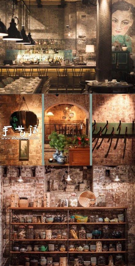 老上海风格的餐厅装修