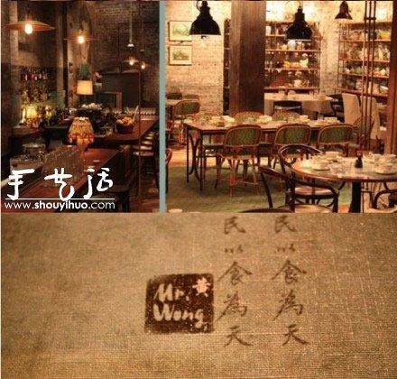 老上海風格的餐廳裝修
