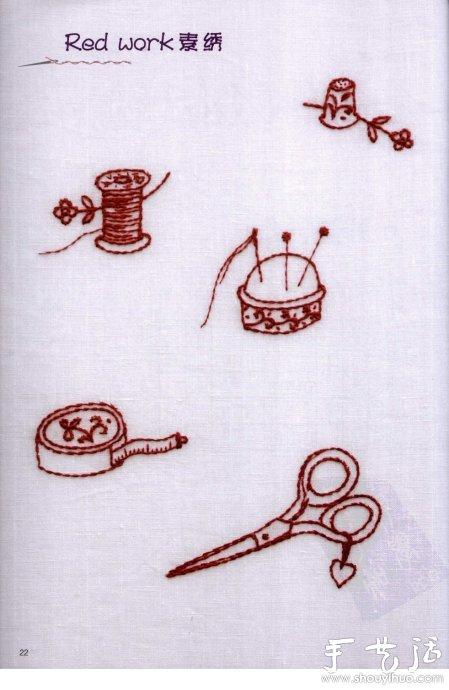 很可爱的刺绣图案 配有刺绣针法图解 7