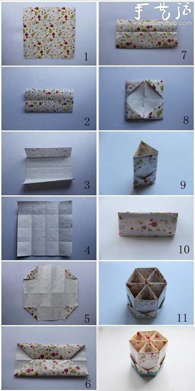 折纸笔筒的手工制作方法图片
