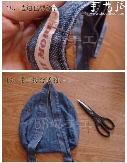 diy手绘裤子