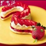 草莓DIY的小蛇蛋糕