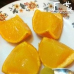 夏柑糖DIY教程 夏柑糖的做法