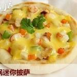 平底锅DIY迷你披萨,简单披萨DIY方法