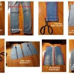 废旧牛仔裤剪裁改装牛仔马甲的方法