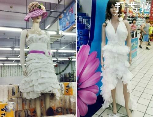 紙巾製作的婚紗禮服