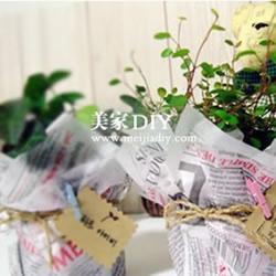 用报纸DIY装饰花盆
