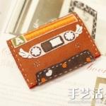手工布艺DIY作品:留声磁带卡包