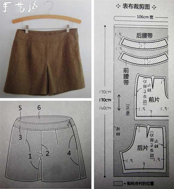 女式西装短裤diy 西装式短裤制作方法
