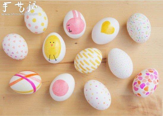 很多的朋友都对鸡蛋手绘很有兴趣,今天手艺活小编给大家带来一些简单易学的鸡蛋绘画教程,相信大家跟着图示教程很容易学会的。这组卡通可爱的鸡蛋绘画利用普通的鸡蛋和水彩笔进行DIY,有兴趣的拿起画笔给自己一个快乐的手工体验吧。