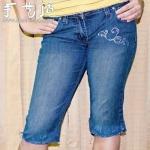 旧牛仔裤改造百慕大短裤的方法
