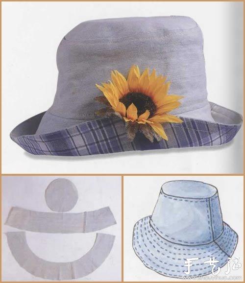 布帽子制作步骤