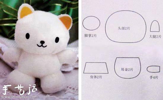 自制小熊玩偶 布艺小熊手工DIY  -  www.shouyihuo.com