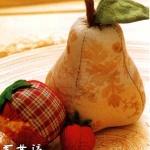布艺水果梨和番茄的制作教程