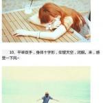 19招摄影小技巧,轻松把女朋友拍出文艺