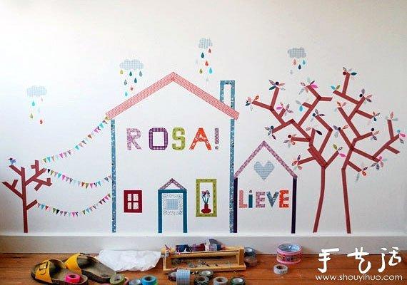 教你如何用和纸胶带DIY漂亮个性墙贴 -  www.shouyihuo.com