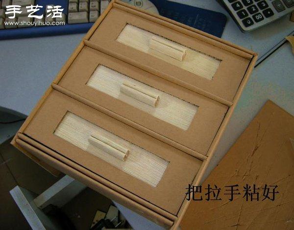 硬纸板废物利用diy精致收纳柜(5)